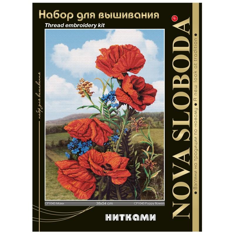 """Nova Sloboda - Набір для вишивки нитками на канві з фоновим зображенням """"Маки"""" / фото №212"""