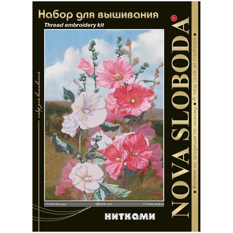 """Nova Sloboda - Набір для вишивки нитками на канві з фоновим зображенням """"Мальви"""" / фото №214"""