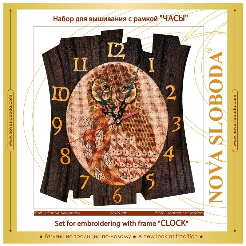 """Nova Sloboda - Набір для створення годинника з вишитою основою """"Час мудрості"""" / фото №2182"""