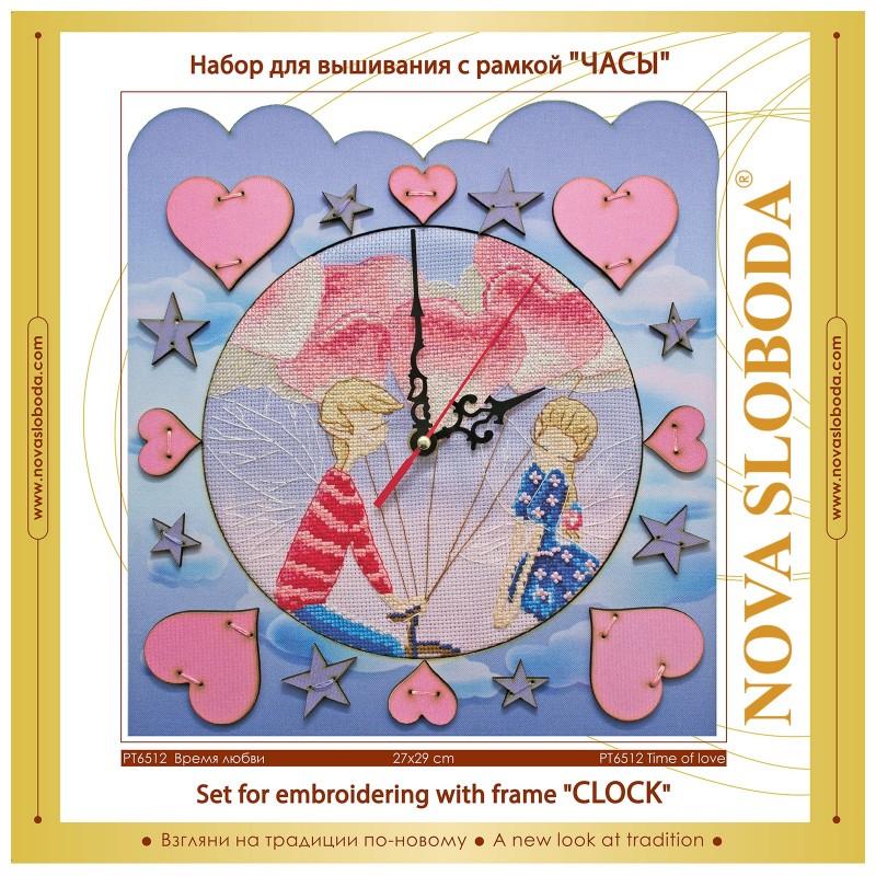 """Nova Sloboda - Набір для створення годинника з вишитою основою """"Час кохання"""" / фото №2183"""