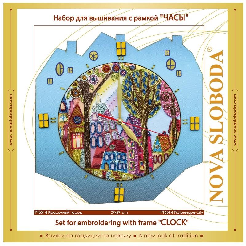 """Nova Sloboda - Набір для створення годинника з вишитою основою """"Яскраве місто"""" / фото №2185"""