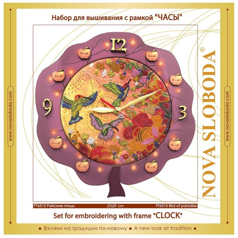 """Nova Sloboda - Набір для створення годинника з вишитою основою """"Райські птахи"""" / фото №2186"""
