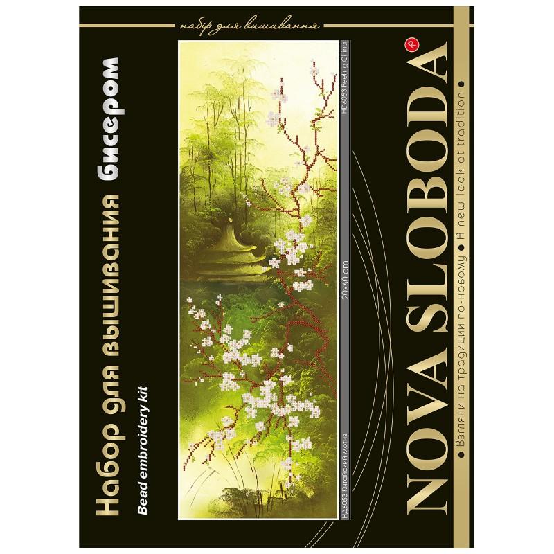 """Nova Sloboda - Набір для вишивки бісером """"Китайський мотив"""" / фото №2217"""
