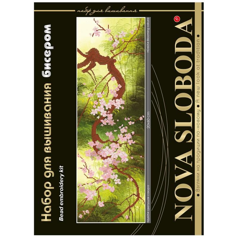 """Nova Sloboda - Набір для вишивки бісером """"Квітуча сакура"""" / фото №2219"""