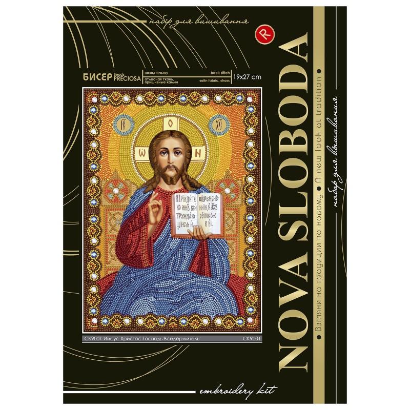 """Nova Sloboda - Набiр для вишивання iкони """"Христос Спаситель"""" / фото №2280"""