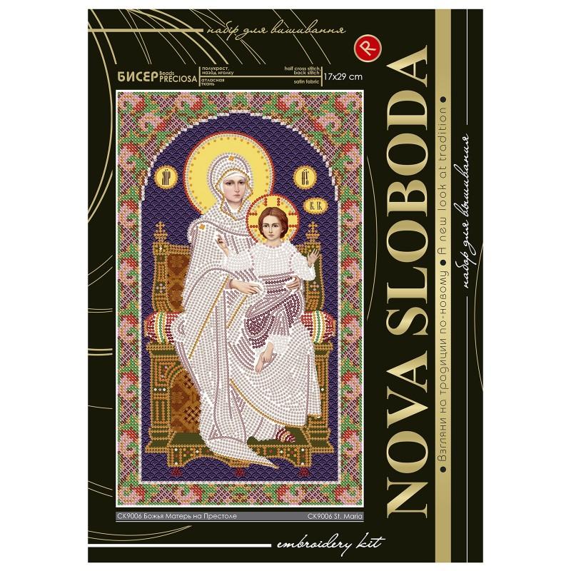 """Nova Sloboda - Набiр для вишивання iкони """"Богородиця на Престолі»"""" / фото №2290"""