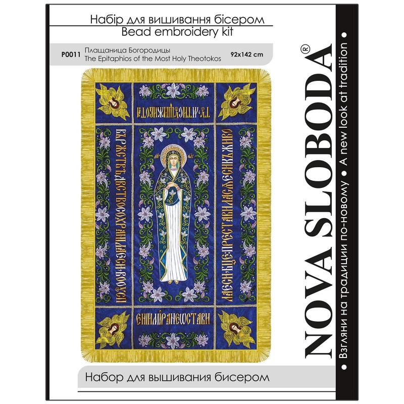 """Nova Sloboda - Набiр для вишивання """"Плащаниця Богородиці"""" / фото №2298"""