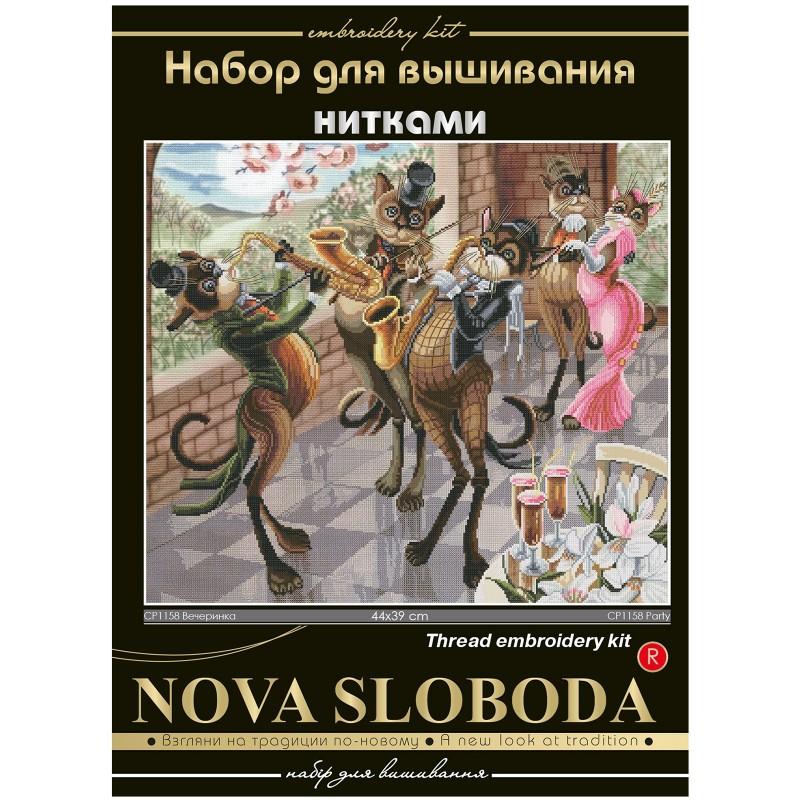"""Nova Sloboda - Набір для вишивки нитками на канві з фоновим зображенням """"Вечірка"""" / фото №233"""