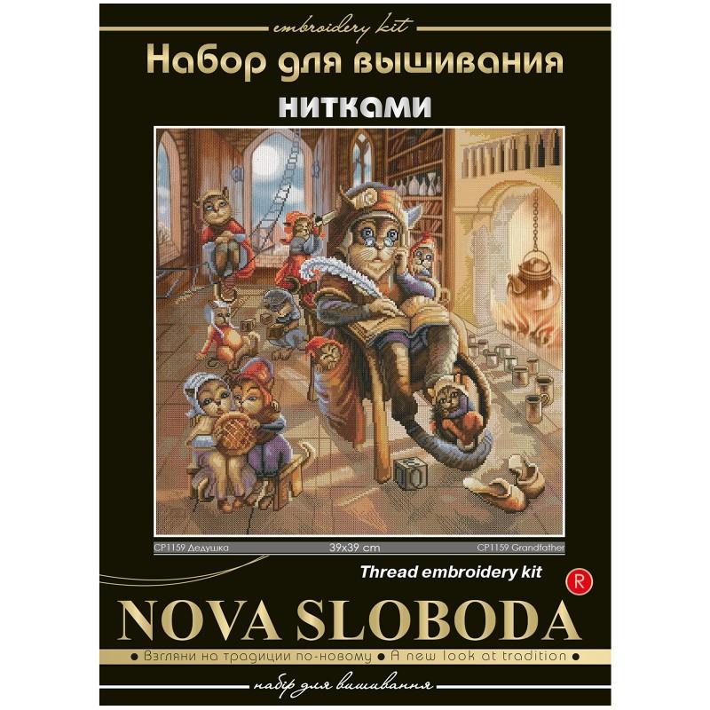 """Nova Sloboda - Набір для вишивки нитками на канві з фоновим зображенням """"Дідусь"""" / фото №235"""