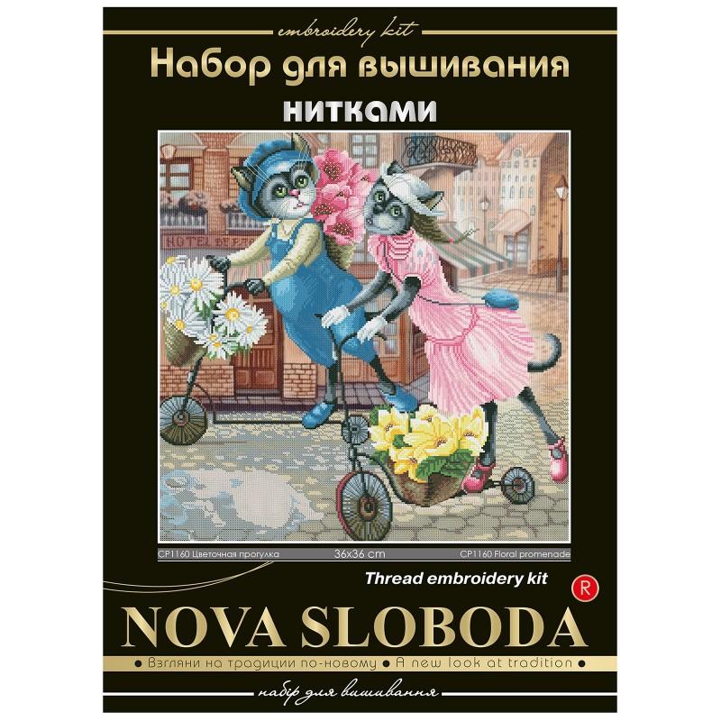 """Nova Sloboda - Набір для вишивки нитками на канві з фоновим зображенням """"Квіткова прогулянка"""" / фото №237"""