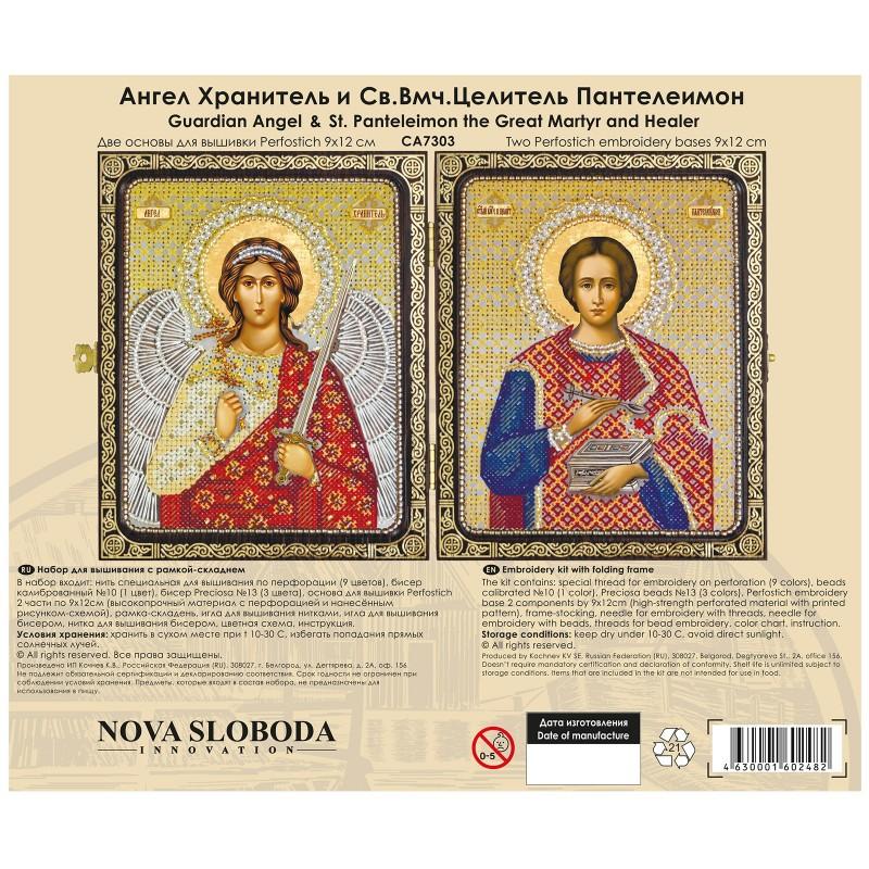 """Nova Sloboda - Набір для вишивки ікони в рамці-складні """"Св.Вмч.Целитель Пантелеймон і Ангел Хранитель"""" / фото №2423"""