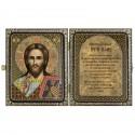 """Набір для вишивки ікони в рамці-складні """"Христос Спаситель """""""