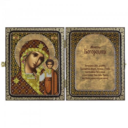 """Набір для вишивки ікони в рамці-складні """"Образ Казанської Пресв. Богородиці"""""""