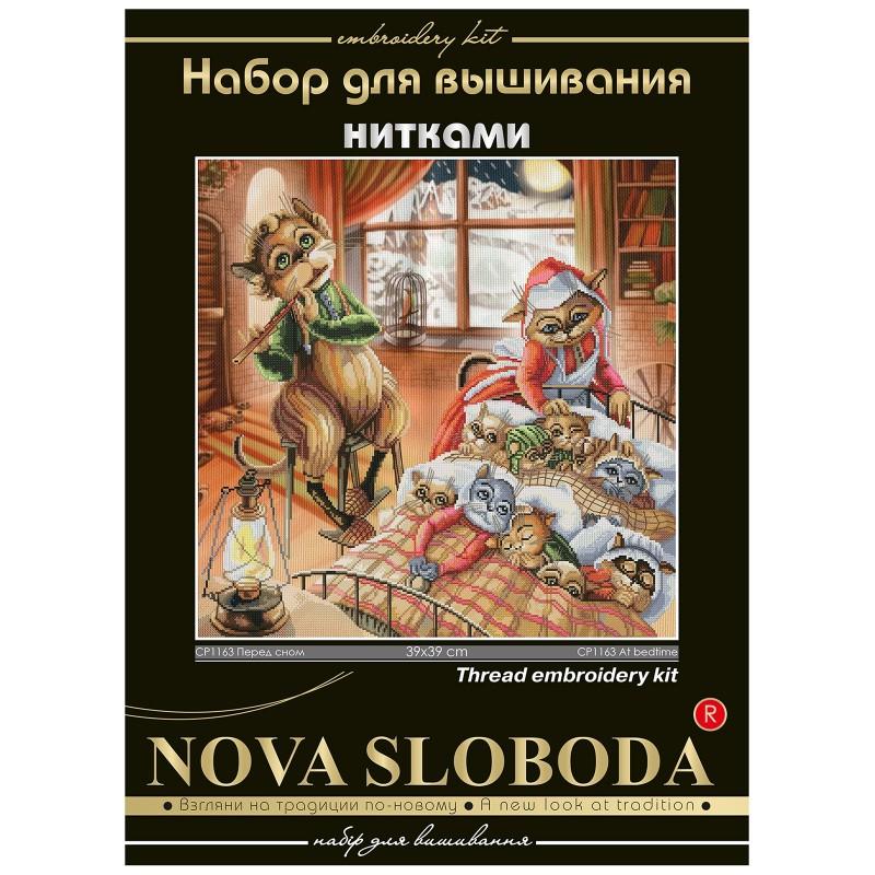 """Nova Sloboda - Набір для вишивки нитками на канві з фоновим зображенням """"Перед сном"""" / фото №246"""