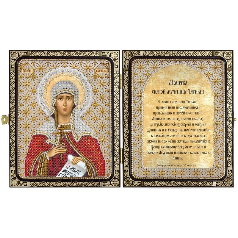 Набор для вышивки иконы в рамке-складне Святая мученица Фотиния Самаритянка (Светлана)