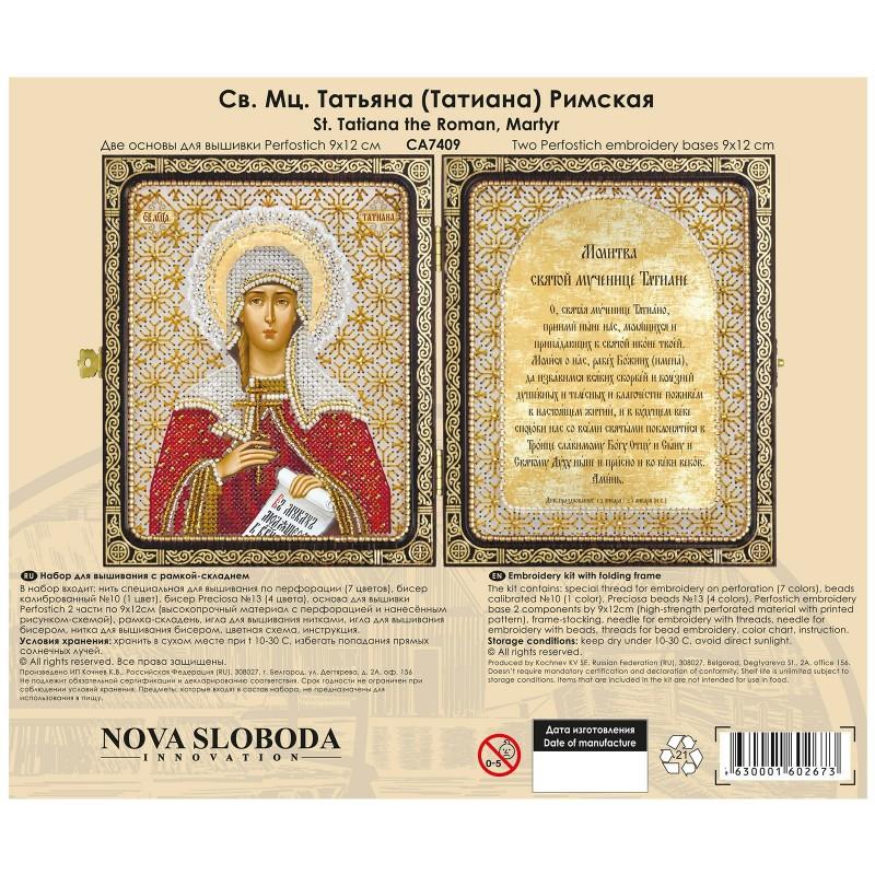 Nova Sloboda - Набор для вышивки иконы в рамке-складне Святая мученица Фотиния Самаритянка (Светлана) / фото №2497