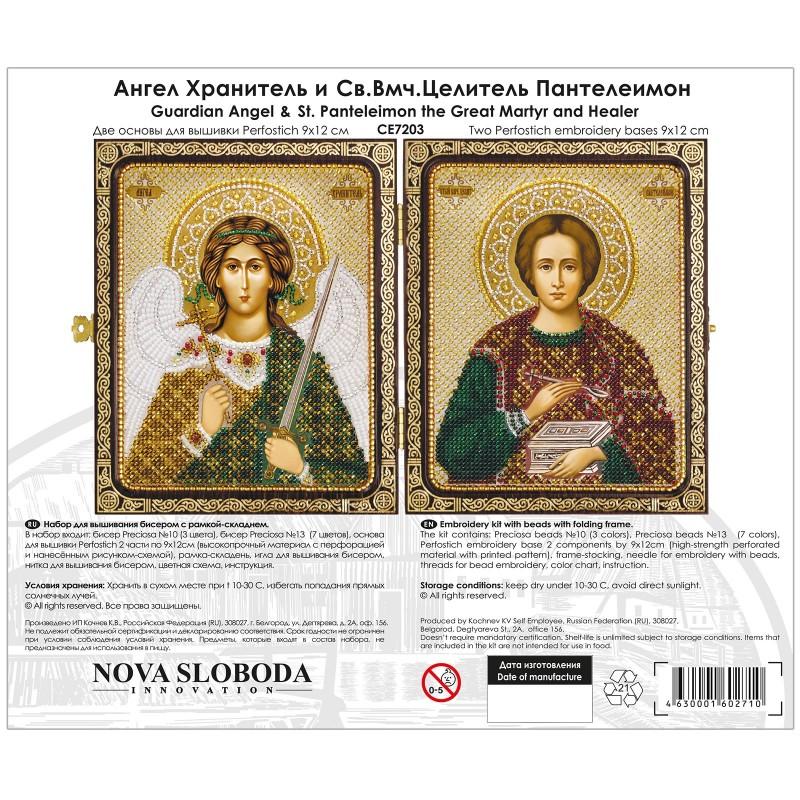 """Nova Sloboda - Набор для вышивки иконы в рамке-складне """"Св.Вмч.Целитель Пантелеймон и Ангел Хранитель"""" / фото №2506"""