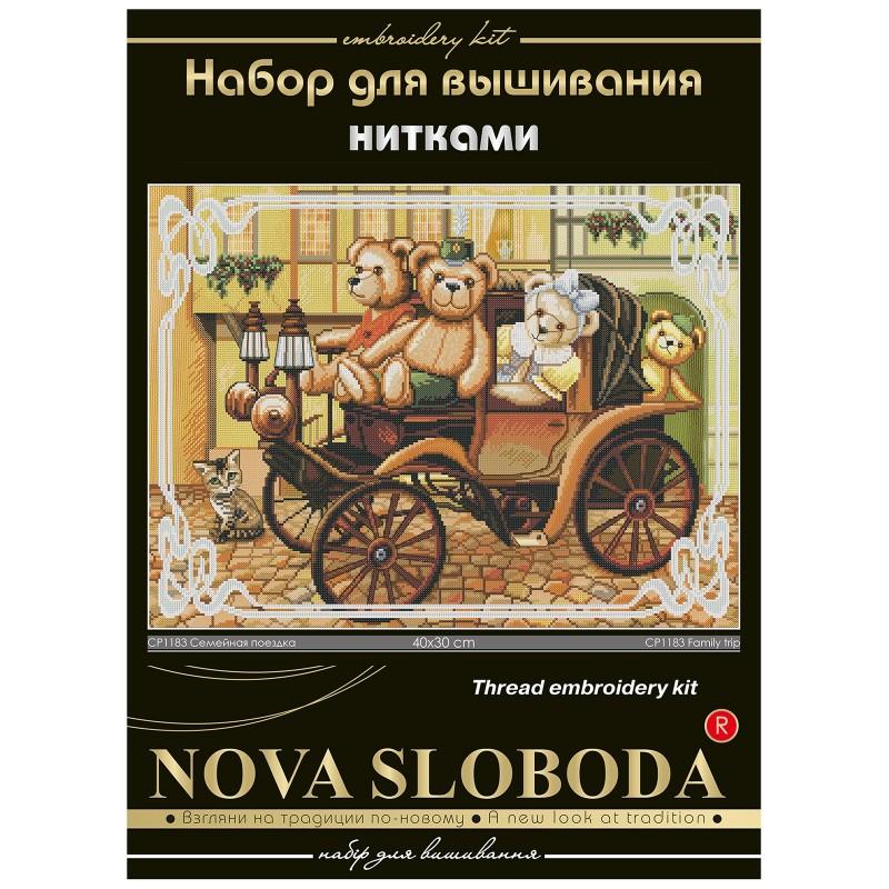 """Nova Sloboda - Набір для вишивки нитками на канві з фоновим зображенням """"Сімейна подорож"""" / фото №253"""