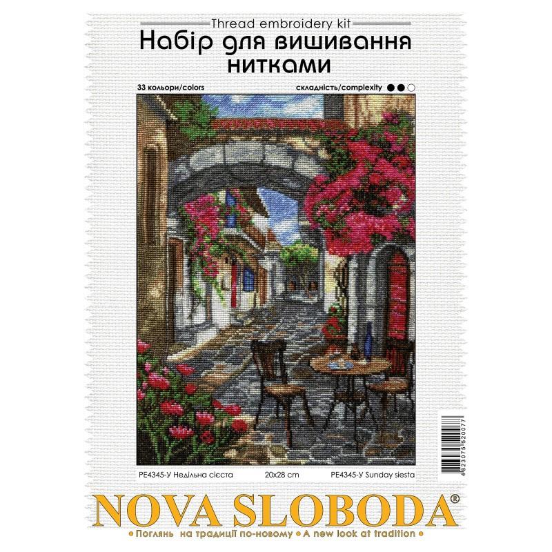 """Nova Sloboda - Набір для вишивки нитками на білій канві """"Перехрестя доріг"""" / фото №2579"""