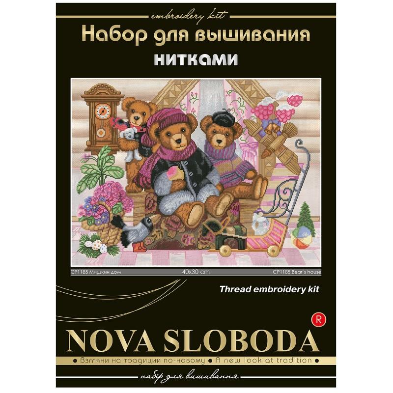 """Nova Sloboda - Набір для вишивки нитками на канві з фоновим зображенням """"Будиночок ведмедика"""" / фото №260"""