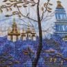 """Набор для вышивки нитками на канве с нанесенным фоновым изображением """"Вечерний Киев"""""""
