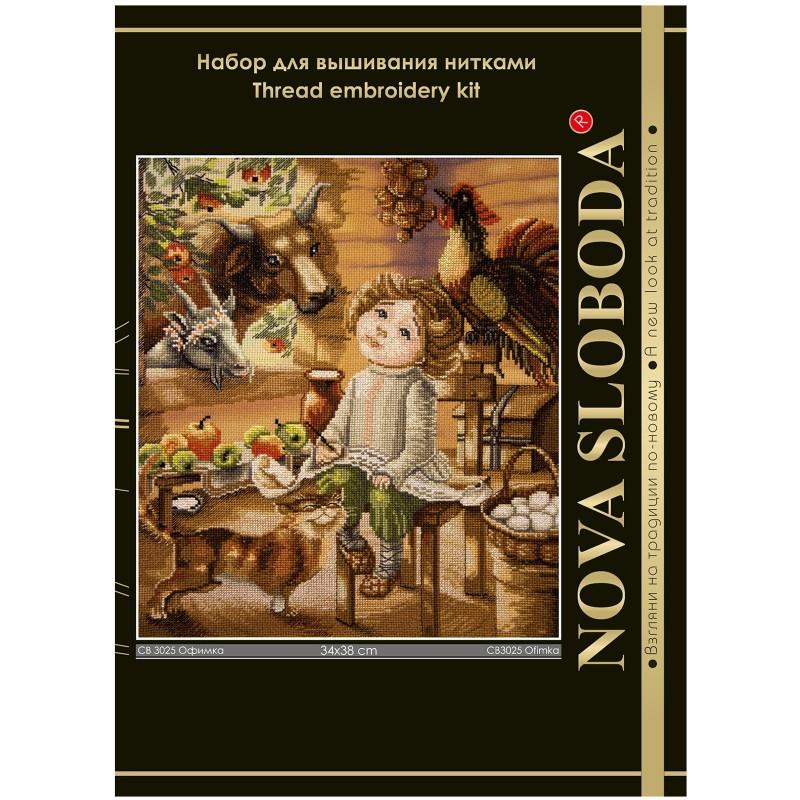 """Nova Sloboda - Набор для вышивки нитками на канве с фоновым изображением """"Офимка"""" / фото №2707"""