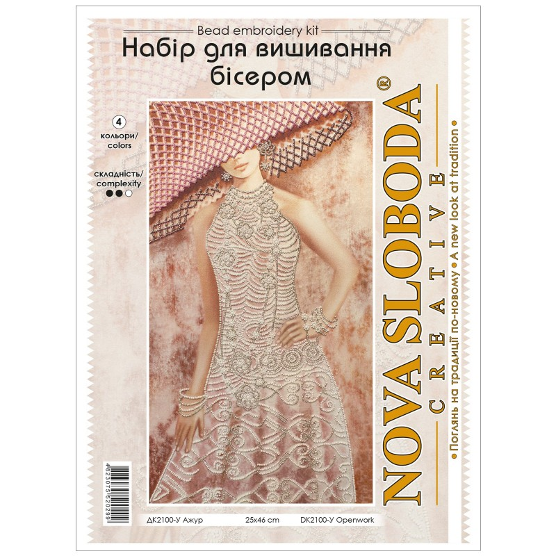 """Nova Sloboda - Набір для вишивки бісером """"Блакитні іриси"""" / фото №2738"""