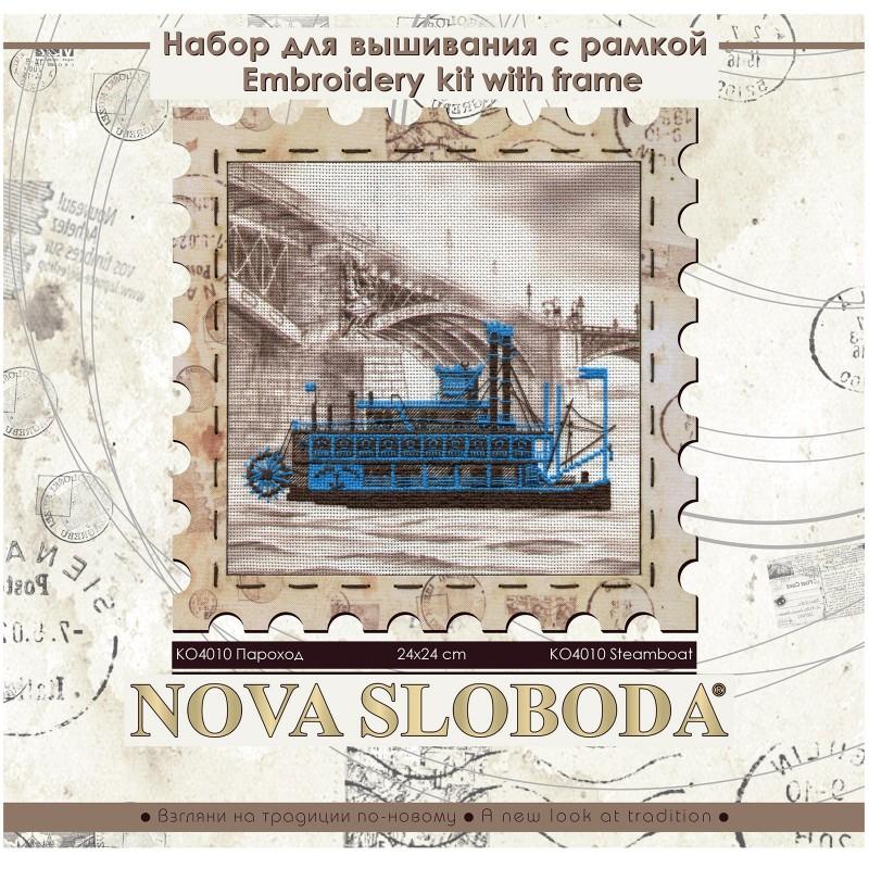 "Nova Sloboda - Набор для креативного рукоделия ""Пароход"" / фото №2758"