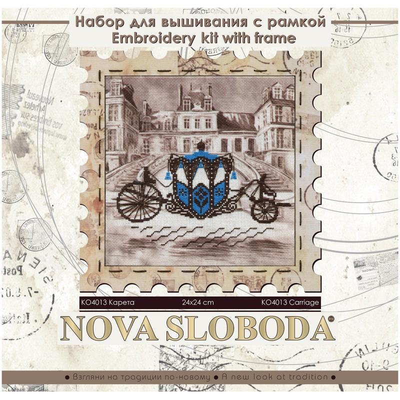 """Nova Sloboda - Набір для креативного рукоділля """"Карета"""" / фото №2780"""