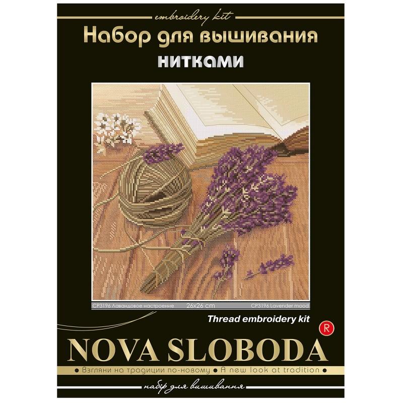 """Nova Sloboda - Набір для вишивки нитками на канві з фоновим зображенням """"Лавандовий настрій"""" / фото №283"""