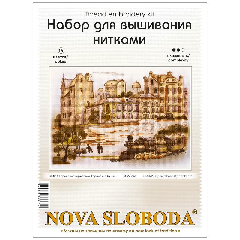 """Nova Sloboda - Набір для вишивки нитками на канві з фоновим зображенням """"Міські нариси. Міські будні"""" / фото №2830"""