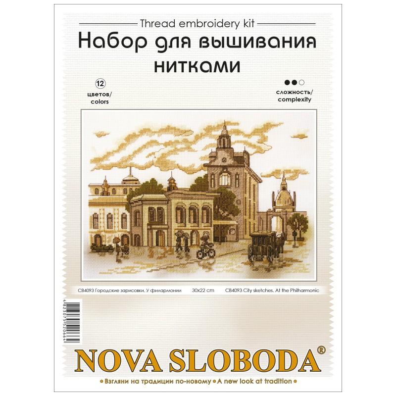 """Nova Sloboda - Набір для вишивки нитками на канві з фоновим зображенням """"Міські нариси. Біля філармонії"""" / фото №2834"""