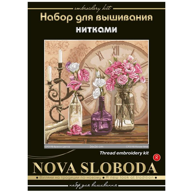 """Nova Sloboda - Набір для вишивки нитками на канві з фоновим зображенням """"Час квітів"""" / фото №287"""