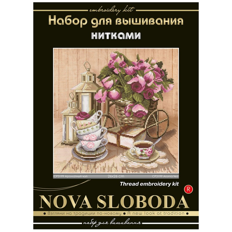"""Nova Sloboda - Набір для вишивки нитками на канві з фоновим зображенням """"Запашний чай"""" / фото №289"""