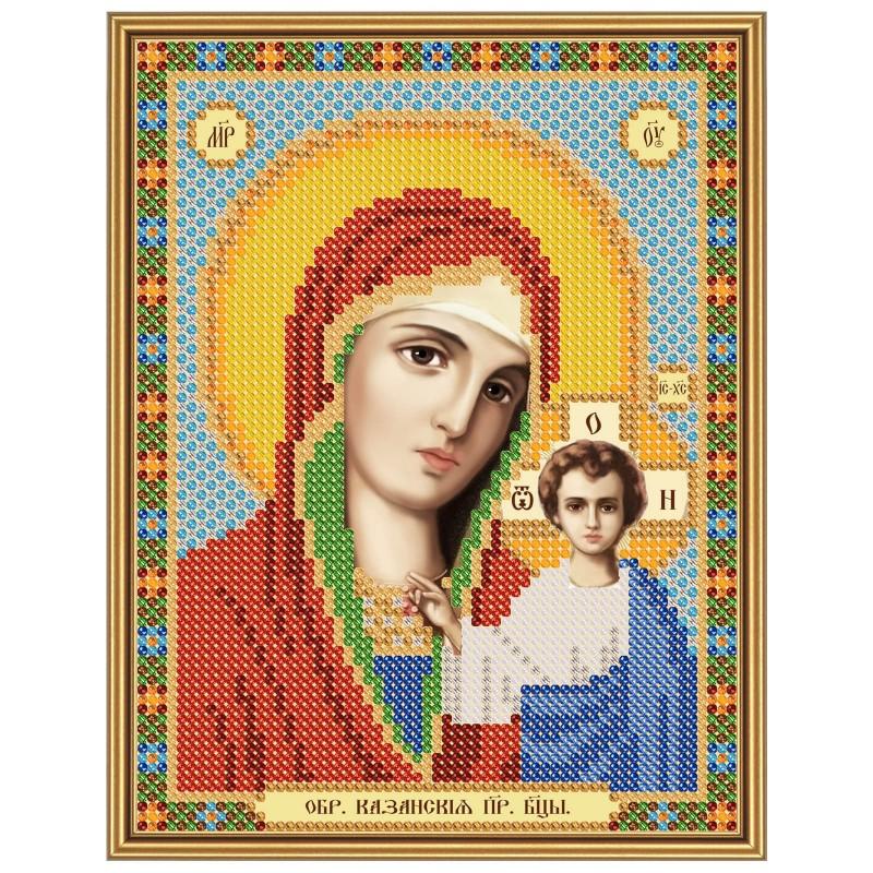 """Nova Sloboda - Тканина зi схемою для вишивки ікони бiсером """"Христос Спаситель"""" / фото №2901"""