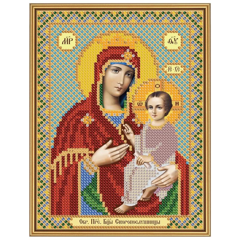 """Nova Sloboda - Тканина зi схемою для вишивки ікони бiсером """"Христос Спаситель"""" / фото №2920"""