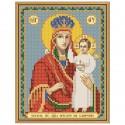 """Тканина зi схемою для вишивки ікони бiсером """"Богородица «Скоропослушница»"""""""