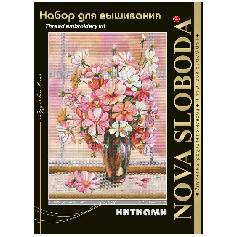 """Nova Sloboda - Набір для вишивки нитками на канві з фоновим зображенням """"Квітковий серпанок"""" / фото №296"""