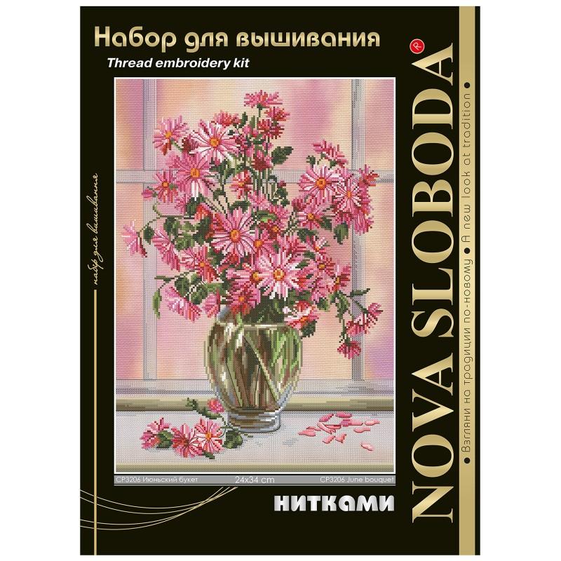 """Nova Sloboda - Набір для вишивки нитками на канві з фоновим зображенням """"Червневий букет"""" / фото №298"""