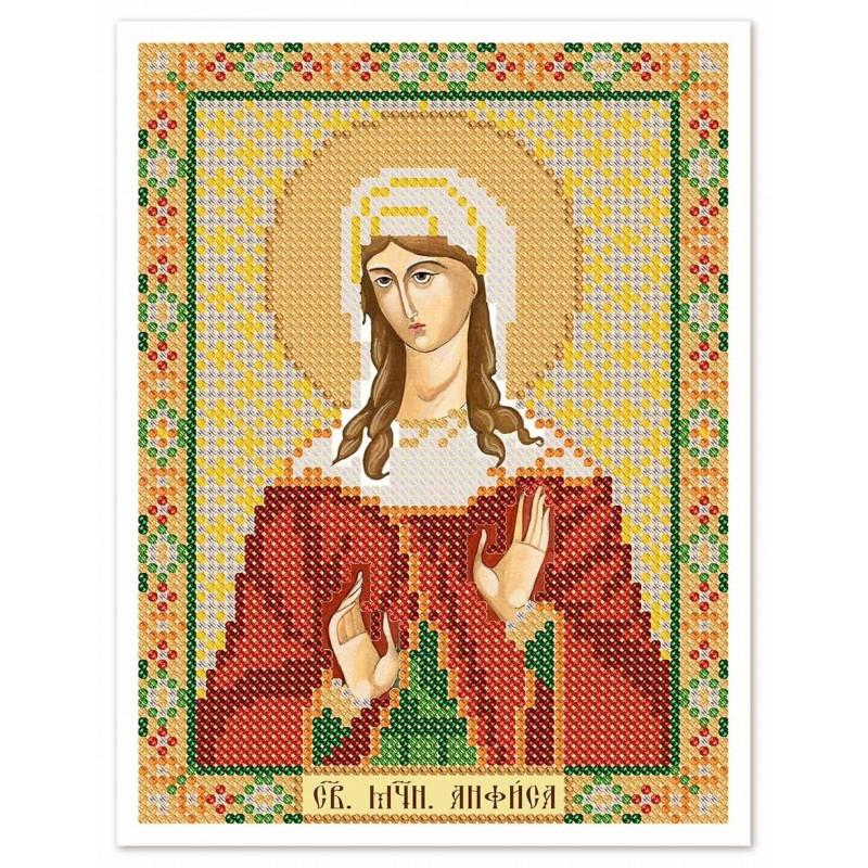 """Nova Sloboda - Тканина зi схемою для вишивки ікони бiсером """"Христос Спаситель"""" / фото №3009"""