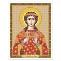 """Тканина зi схемою для вишивки ікони бiсером """"Св. Вмц. Марина (Маргарита) Антиохійська"""""""