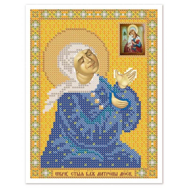 """Nova Sloboda - Тканина зi схемою для вишивки ікони бiсером """"Христос Спаситель"""" / фото №3038"""
