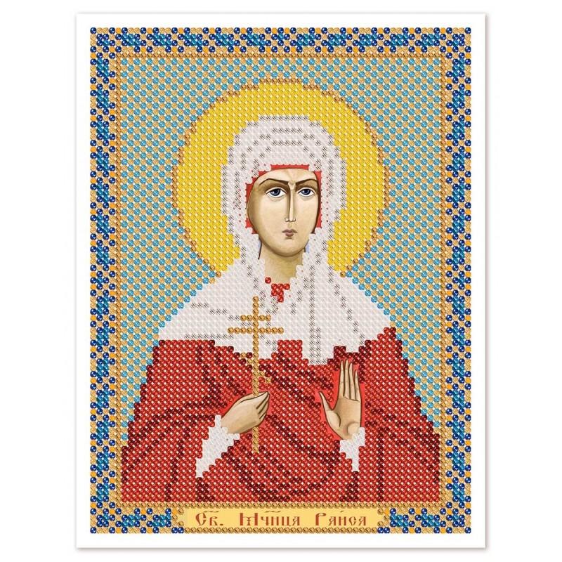 """Nova Sloboda - Тканина зi схемою для вишивки ікони бiсером """"Христос Спаситель"""" / фото №3059"""