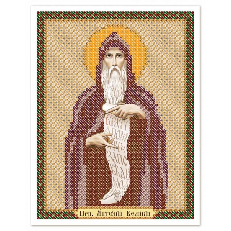 """Nova Sloboda - Ткань со схемой для вышивки иконы бисером """"Христос Спаситель"""" / фото №3081"""