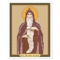 """Ткань со схемой для вышивки иконы бисером """"Св. Прп. Антоний Великий"""""""