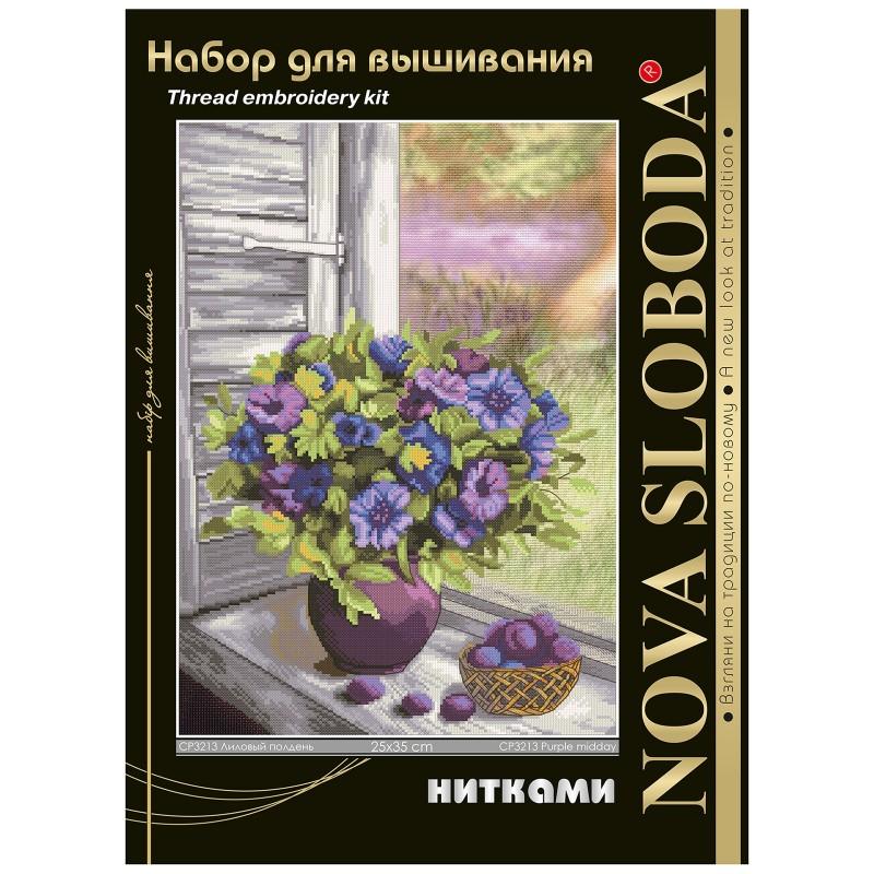 """Nova Sloboda - Набір для вишивки нитками на канві з фоновим зображенням """"Пурпуровий полудень"""" / фото №309"""
