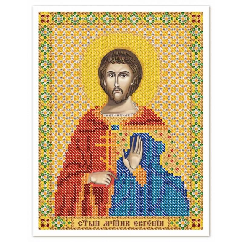 """Nova Sloboda - Тканина зi схемою для вишивки ікони бiсером """"Христос Спаситель"""" / фото №3104"""