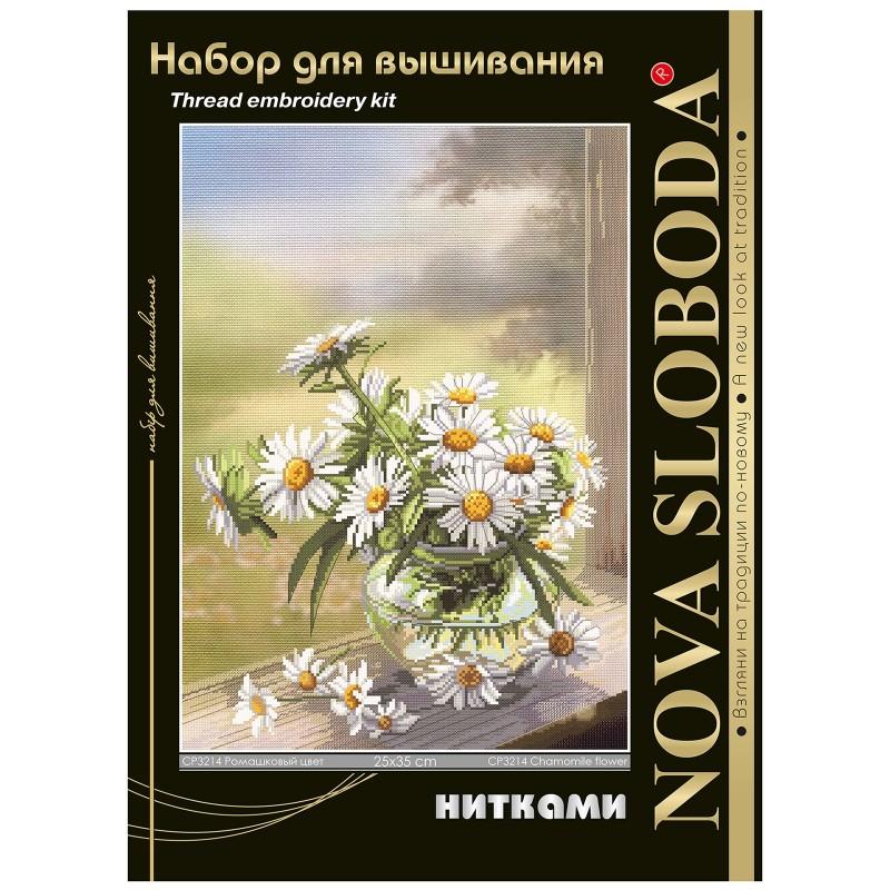 """Nova Sloboda - Набір для вишивки нитками на канві з фоновим зображенням """"Ромашковий цвіт"""" / фото №311"""