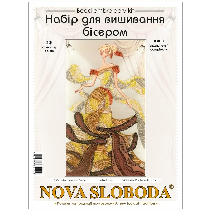 """Nova Sloboda - Набір для вишивки бісером """"Подіум. Мода"""" / фото №3137"""