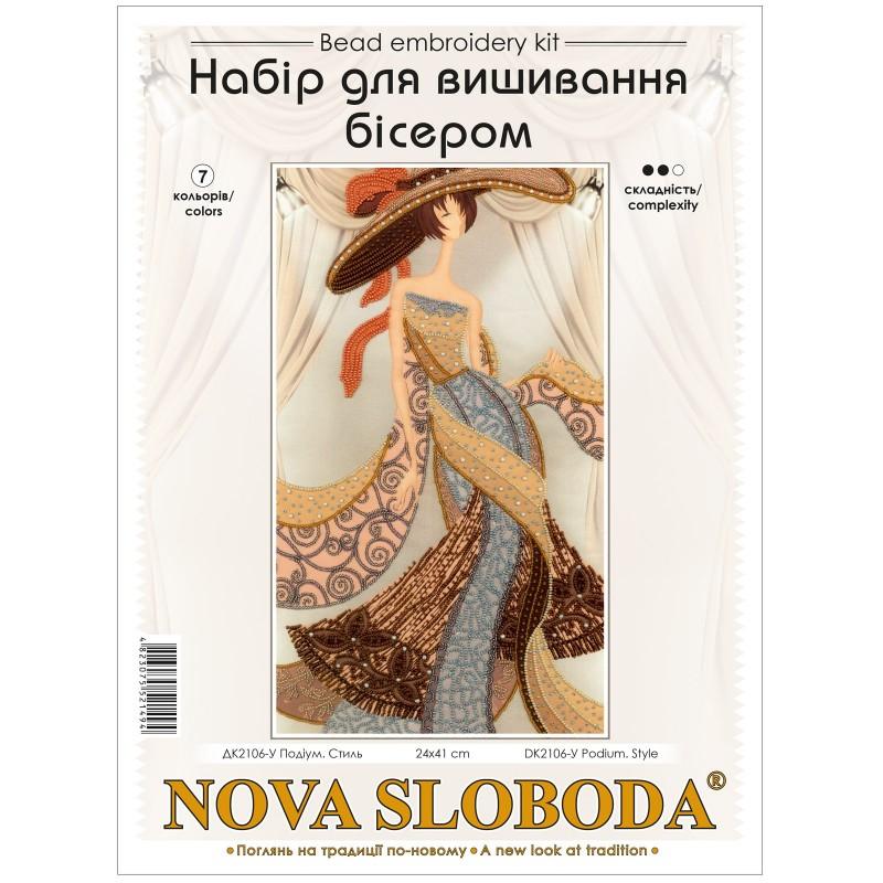 """Nova Sloboda - Набір для вишивки бісером """"Подіум. Стиль"""" / фото №3147"""